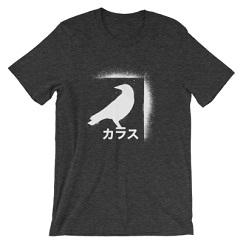 Jeremy Crow Karasu T-Shirt